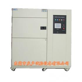 可程式冷热冲击试验箱/高低温冲击试验箱