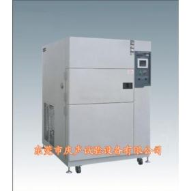 温度冷热冲击试验箱/木材冲击试验机