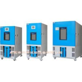 高低温交变循环试验箱/高低温试验箱厂家