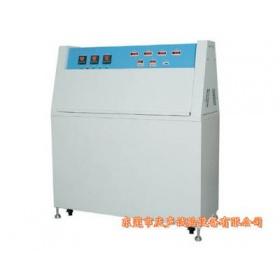 紫外线老化试验机厂家/紫外线老化测试箱