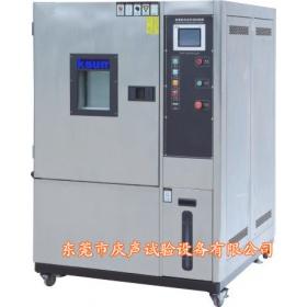 高低温湿热交变试验箱/高低温循环试验箱