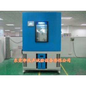 可程式温湿度试验设备/恒温恒湿箱