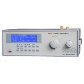 介电常数介质损耗测试仪(全自动)