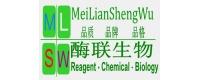 上海酶联生物科技有限公司