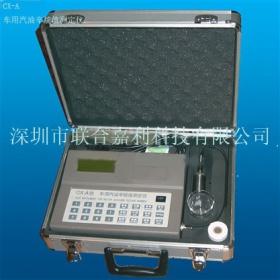 CX-A车用汽油辛烷值测定仪
