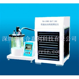 KA-109D石油产品低温运动粘度测定仪