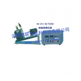 KA-214 曲轴箱模拟器