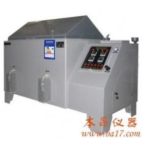 BA-YWP120鹽霧試驗箱
