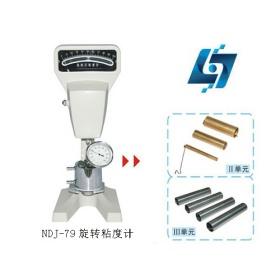旋转粘度计NDJ-79型,厂家直销,价格优惠
