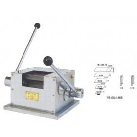 上海普申WZJ-II弯折机(T弯折机)