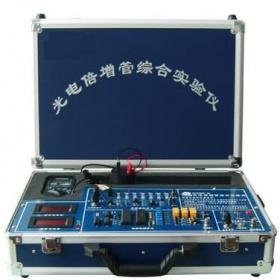 光电倍增管综合实验仪 增管综合实验仪 光电倍增管实验仪