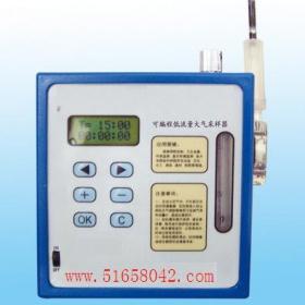可编程低流量空气采样器/空气采样器