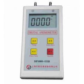 YIOU品牌智能数字微压计DP1000-IIIB