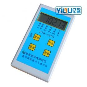 温湿度数字大气压力表PTH-A601