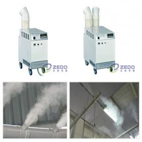 超声波冷雾加湿器