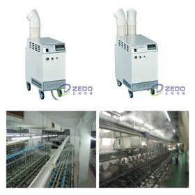 纺织厂增湿器