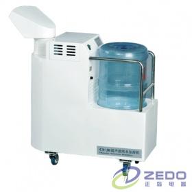 工业移动式加湿器