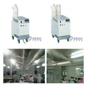 智能型空气加湿器,防静电加湿装置