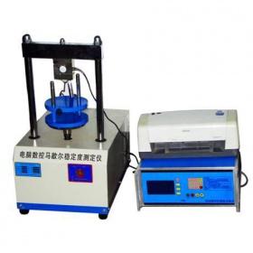 沥青单轴压缩试验仪