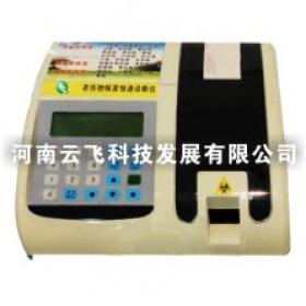 云飞YFZBJ-1植物病害检测仪