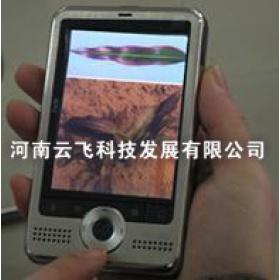 云飞YF-ZS-Y2作物营养诊断仪