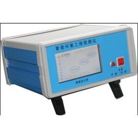 智能环氧乙烷气体检测仪
