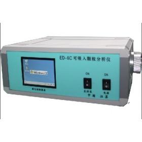 可吸入颗粒分析测定仪