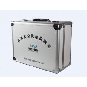 粮油质量安全快检箱