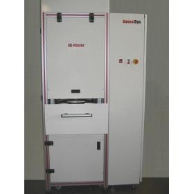 快速热化学气相沉积系统(RTCVD)