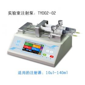 实验室注射泵TYD02-02