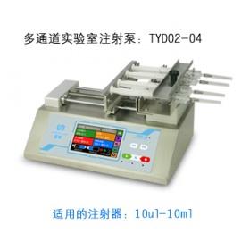 多通道实验室注射泵TYD02-04