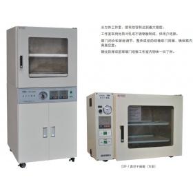 DZF-6210Z真空干燥箱