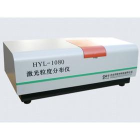HYL-1080型激光粒度分布仪