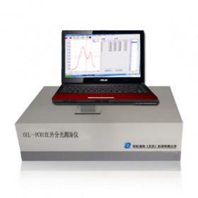 红外分光测油仪 OIL-PC01