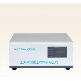 JY-XRY910 X荧光分析仪