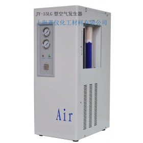 JY-15LG型 空气发生器