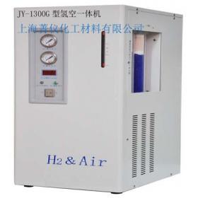 JY-1300G型 氢空一体机