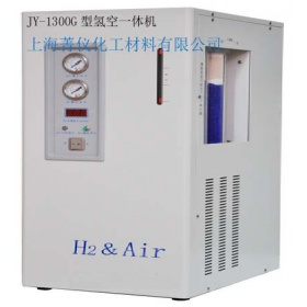 JY-1300G型 氫空一體機
