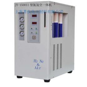 JY-1500II型 氮氫空一體機