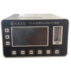 浙江苏净CLJ-C 2.83L尘埃粒子计数器
