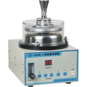 浙江苏净JCQ-1型浮游菌采样器
