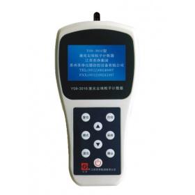 苏净仪器自控手持式尘埃粒子计数器Y09-3016