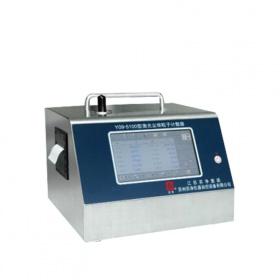 苏净自控Y09-5100型激光尘埃粒子计数器