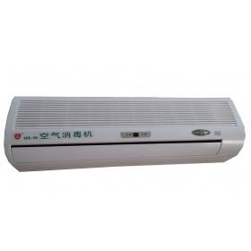 苏净ZJQ-40壁挂式净化空气消毒机
