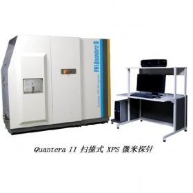 PHI Quantera II扫描聚焦XPS微探针