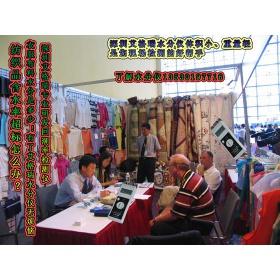 艾格瑞SH-01服装回潮率检测仪 衣服湿度测量仪