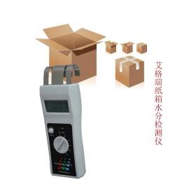艾格瑞SH-01纸箱水分仪