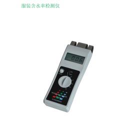 植绒布水分检测仪、SH-01 植绒含水率测试仪