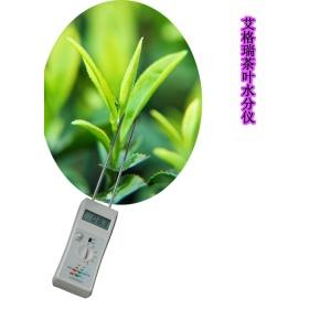 茶叶含水率测试仪 SH-02无损茶叶水分仪