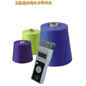 艾格瑞棉纱水分测试仪 纱线回潮率检测仪